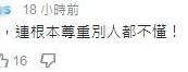大家乐娱乐网址,寰宇信息股东李振平质押1260万股 用于公司向银行贷款提供担保