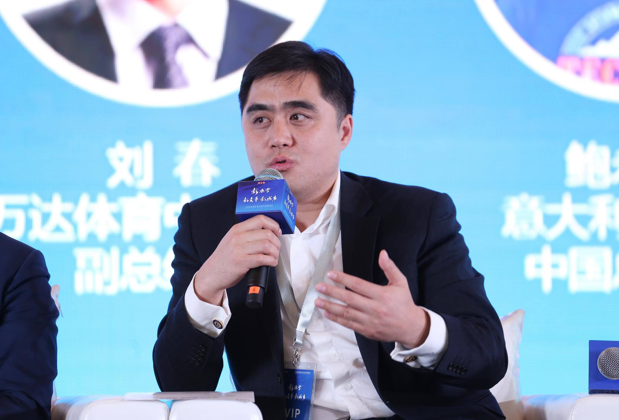 万达体育中国公司副总经理刘春.摄影/王贵彬
