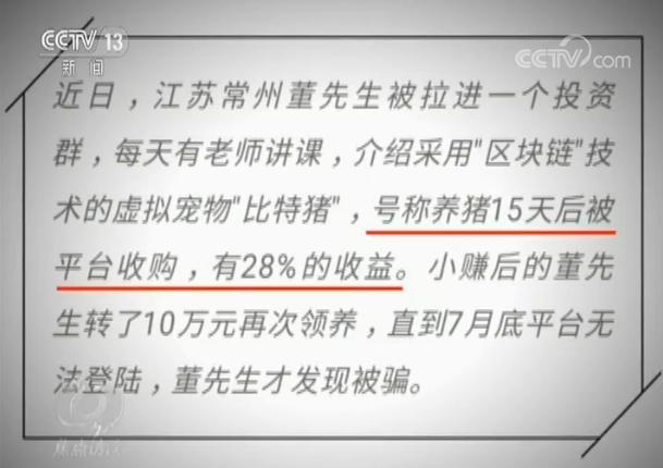 乐彩公司在哪里·新人辈出、创新培养、产业集聚……浙江国际青年电影周落幕,但浙派电影未来可期
