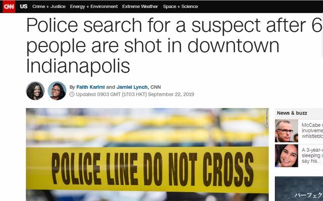 快讯!美国印第安纳波利斯市发生枪击案 已致6伤