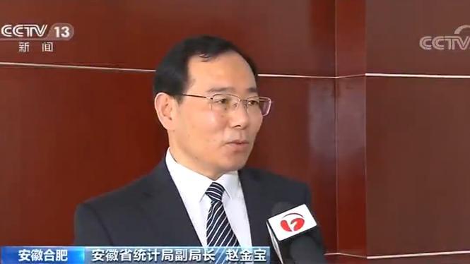 澳门美高梅3·几十名中国员工监控的1亿千瓦设施 相当于整个日本