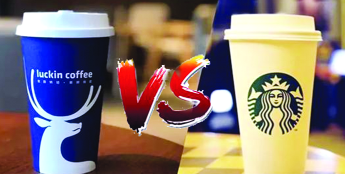 瑞幸咖啡指责星巴克排他性条款 瑞幸真能干掉星巴克?