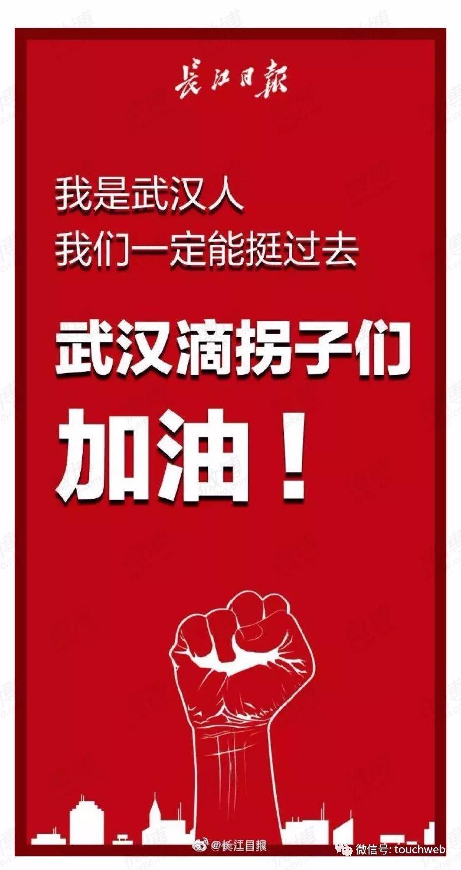 快手向武汉市慈善总会捐款1亿 协
