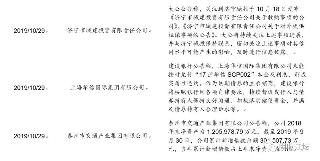 苹果彩票网pk10_永州人才故事丨阳少辉:坚守专业一线 不忘惠民初心