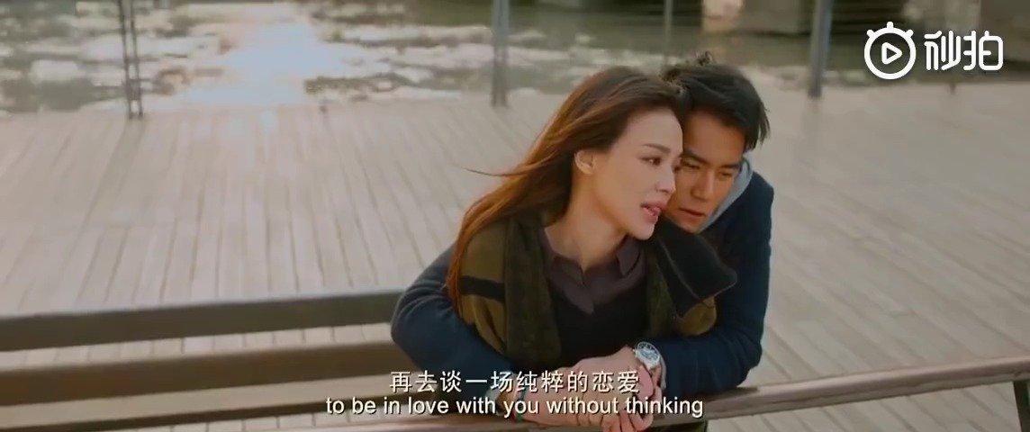 《剩者为王》:舒淇说给彭于晏的这些话,说出了多少女生的心声