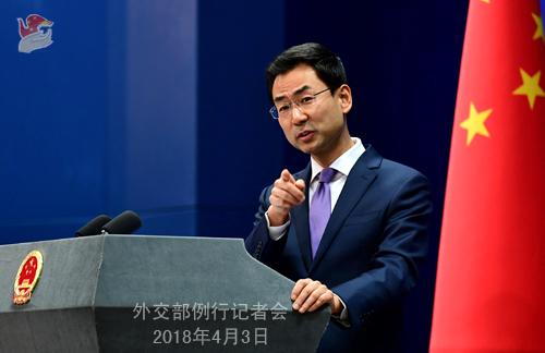 中國攻擊日本領土?耿爽回懟:日方是這麽說的嗎?