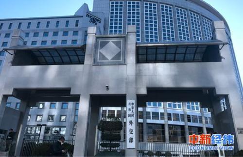 外交部。中新经纬 王培文 摄