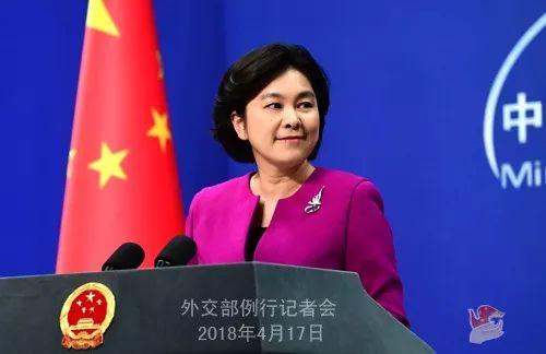 ▲外交部发言人华春莹17日在例行记者会上表示,世界上只有一个中国,台湾是中国领土不可分割的一部分。