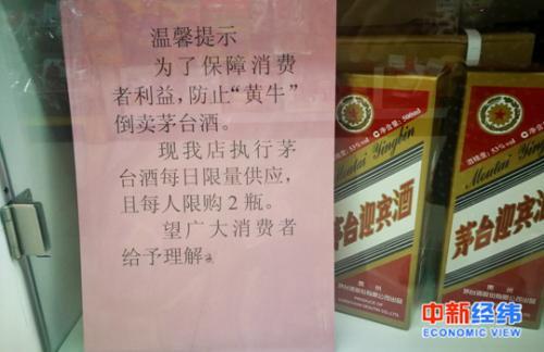 http://www.qwican.com/tiyujiankang/1788072.html