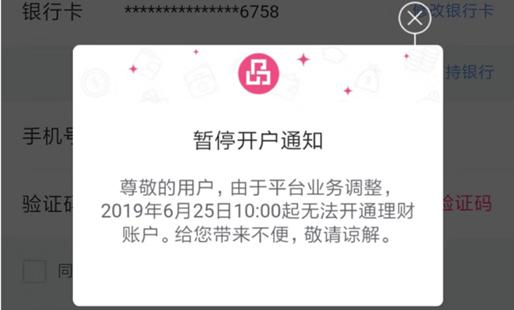 www.061.com,113岁,山东农业大学,生日快乐