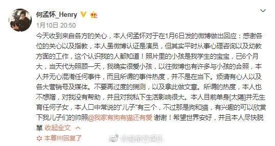 今日奇娱丨蒋劲夫女友同意不起诉了?易烊千玺终于学上车啦!
