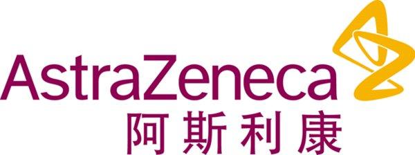 阿斯利康中国携手厦门艾德生物、上海睿昂基因助力肺癌诊疗新模式 | 美通社