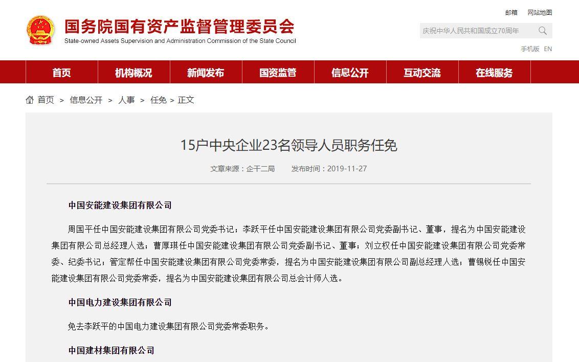 "3858eu-重庆""小巨人""神驰机电成功过会 2018年扣非净利同比增88.9%"