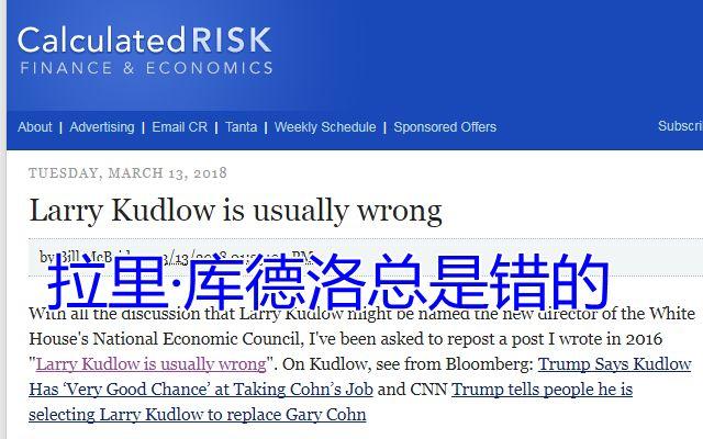"""一个""""马屁精""""任白宫重臣 立即打响对华贸易嘴仗"""