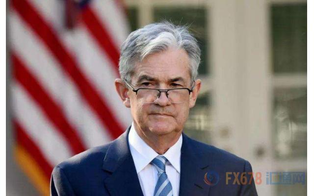 """美联储罕见直言美国经济""""强劲"""" 9月加息或板上钉钉"""