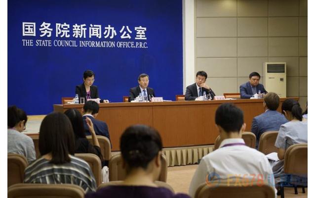 国新办将发布《关于中美经贸磋商的中方立场》白皮书