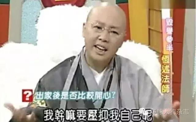 乐彩娱乐投注,我的男神老爸:他使用的一个简单道理,能让人受用一生