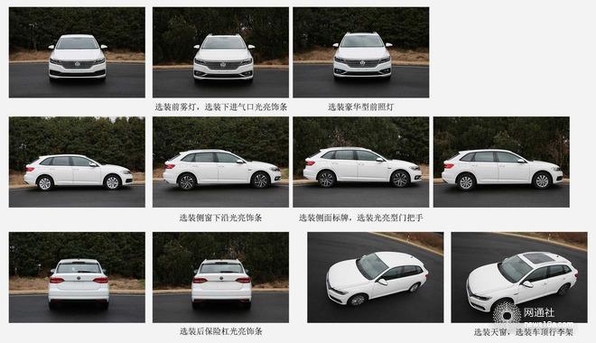 大众新朗行实车图 内外兼修/轴距超别克阅朗