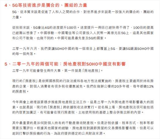 bbin宝盈登陆,京东回应27亿元买翠宫饭店:就是用来办公