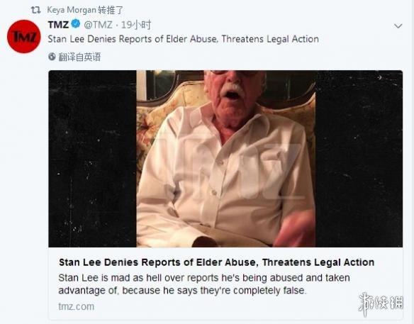 斯坦李亲自回应虐待事件视频曝光遭质疑 被迫录制的?