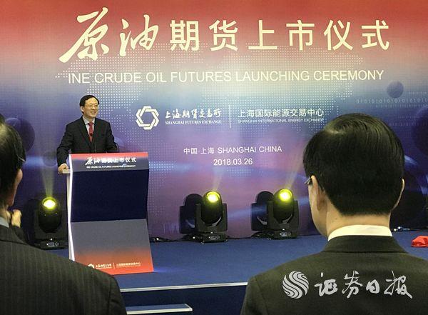 ▲3月26日9点,中国原油期货在上海期货交易所挂牌交易,并以人民币计价。
