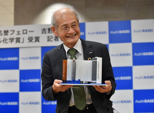 对中国锂电池崛起 诺奖得主吉野彰这样看