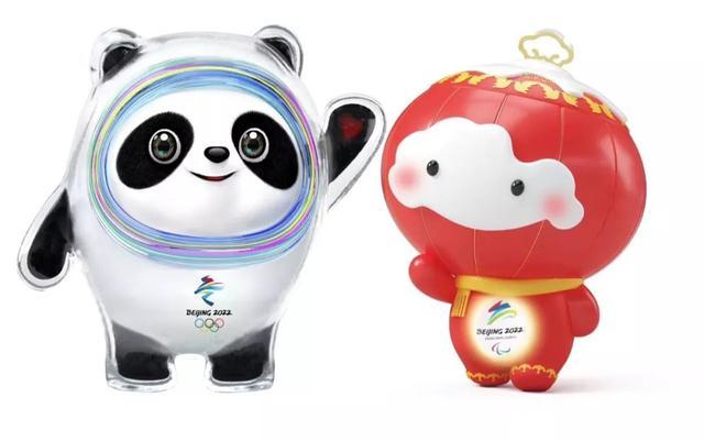 体育营销Top10 北京冬奥会吉祥物问世 恒源祥成国际奥委会供应商