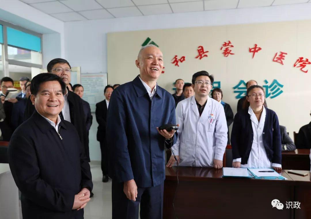 与北京会诊专家视频连线