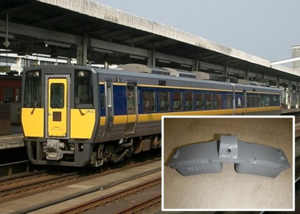 日本高铁再出事故途中刹车部件脱落车底冒火花