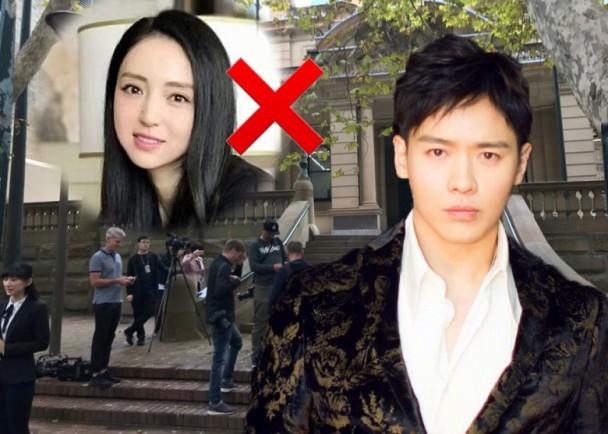 高云翔涉性侵案再开庭 案件压后再审董璇未现身