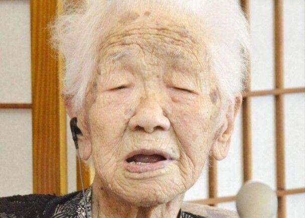 世界最长寿116岁老人来自日本 长寿秘诀是每天早上6点起床