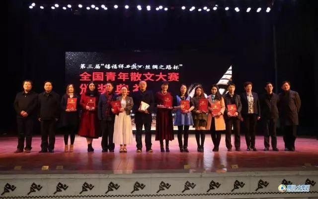 西安作家屡获冰心散文奖,第八届又有七人作品