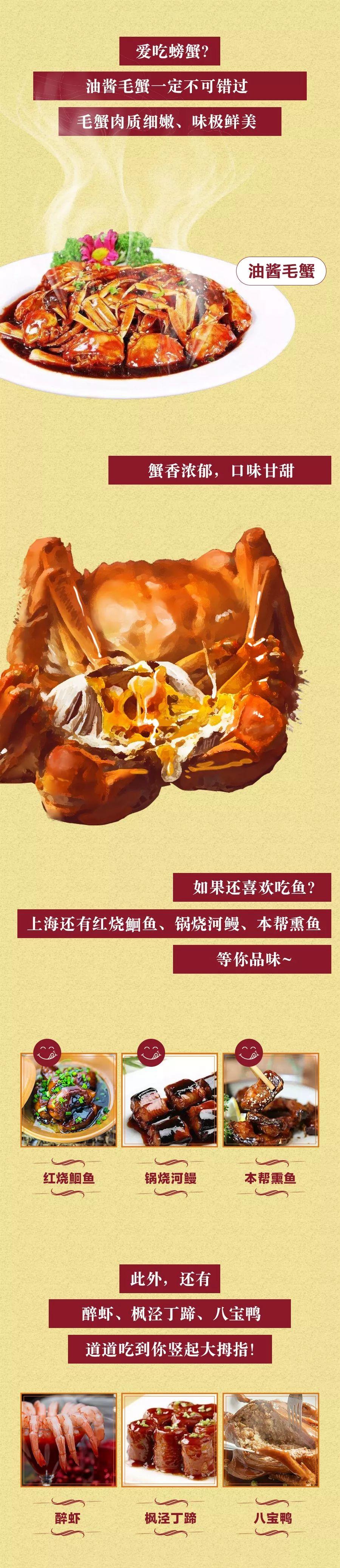 吉祥坊wellbet怎样_兴宁区着力推动公益诉讼 巩固食品药品安全