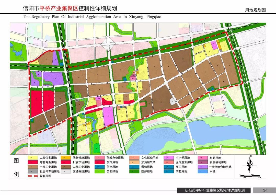 后附链接 信阳市各新城区规划图汇总 建议收藏