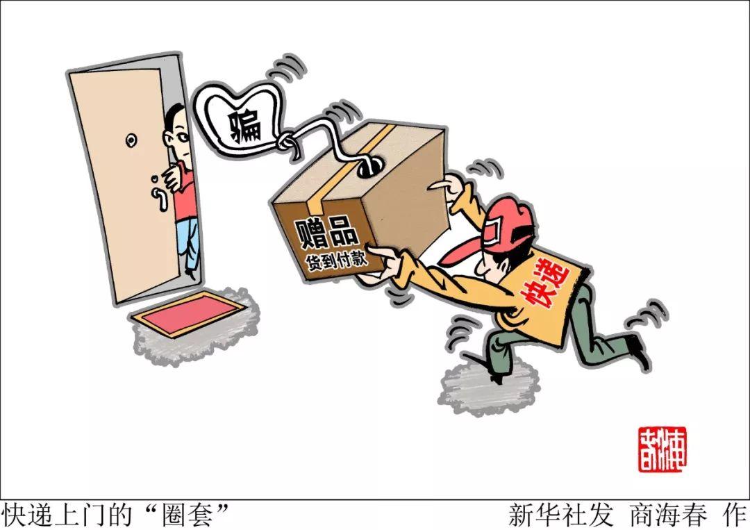 易胜博开户网站-北京今年将启动行政办公区二期工程
