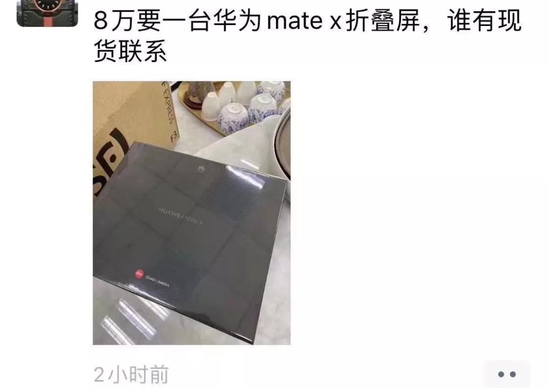 """环亚娱乐ag88com·这届上市公司有点猛 出手狂买8.23亿私募基金""""魔都""""上海名不虚传"""