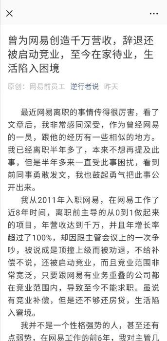 """亿发娱乐平台如何 央行再次""""降息"""";美国为中国留学生开绿灯;年底国内猪价或上涨"""