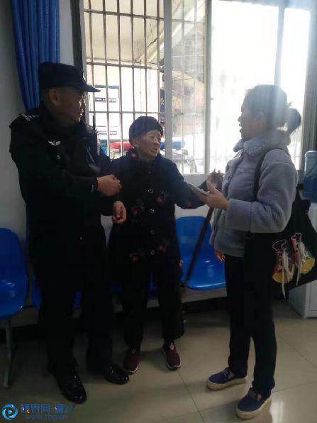 95岁老人坐公交车不知道下车 多亏了调度室和民警