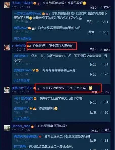 据微博认证资料显示,张钱豪是别墅一家上海路思通商务咨询外资精装修长沙图片