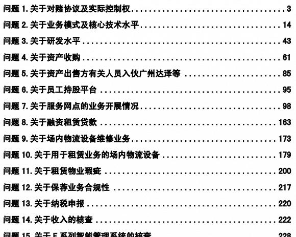 注册送分的电玩城游戏排行榜 - 刚解禁 新东方在线72员工就减持套现1.15亿港元 人均可得160万港元