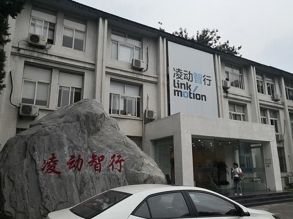 ▲9月11日,凌动智行北京总部大门外(每经记者刘春山/摄)