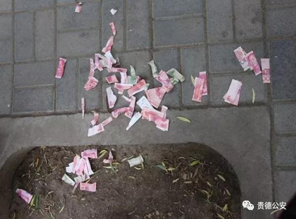 男子为炫耀当众撕毁千元人民币 被警告并罚款1800