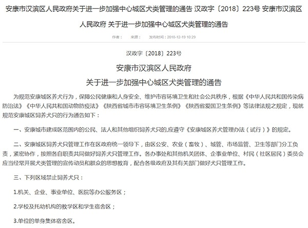龙腾娱乐传媒公司 150个新中国第一 见证新中国七十年光辉岁月——改革开放(上)