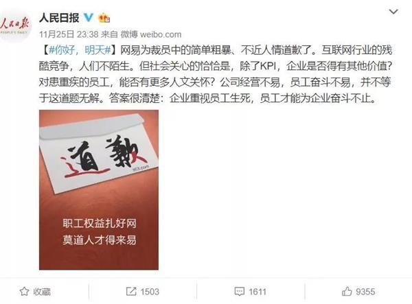 明陞体育网址有哪些 - 中国华融成功发行250亿元金融债券和29亿美元中期票据