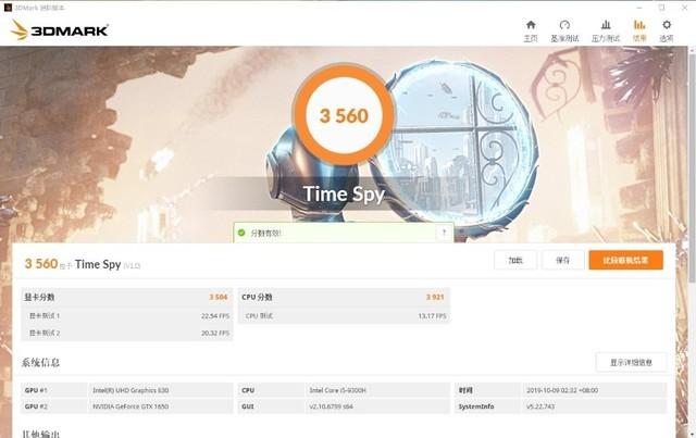 「365bet网投平台怎么样」8月北京CPI同比上涨2.4% 猪肉价格涨37.7%
