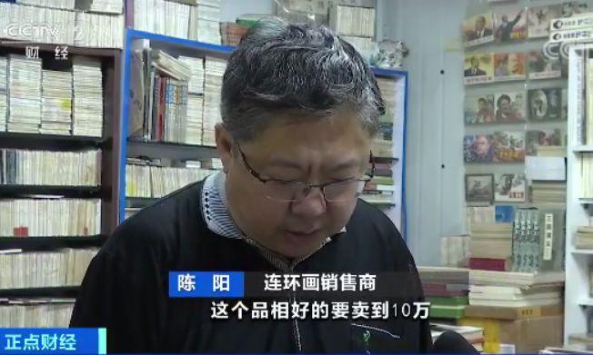 乐投游戏免费开户_快讯:港股恒生指数低开0.3% 联想控股大涨5.42%
