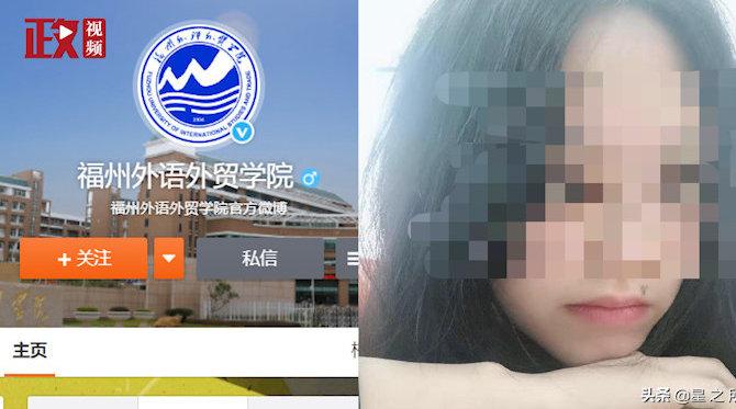 福州女大学生疑遭裸照威胁  吞药自杀致脑死亡