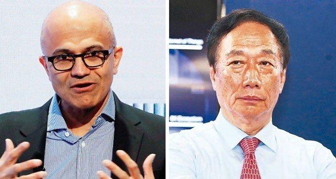 微软CEO纳德拉和鸿海董事长郭台铭