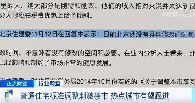 「金狮贵宾会网站官网」还记得江直树和袁湘琴吗?他们的结婚十周年纪念日你打算说点啥?