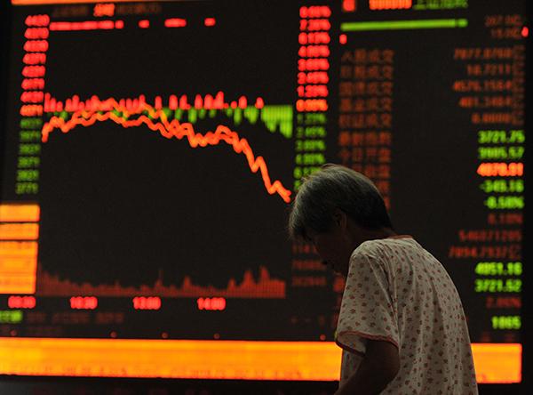 中国股票市场质量研究报告(上):主要结论